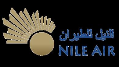 Photo of النيل للطيران Nile Air